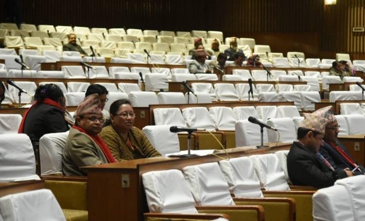 संसद बैठक अचानक स्थगित, जम्मा ११६ जना मात्र उपस्थित