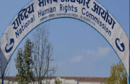 NHRC urges government for smooth supply of medicine