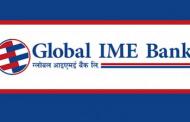 ग्लोबल आईएमई बैंकको निशुल्क आस्वा सुबिधा
