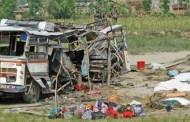 २०६२ मा माओबादीको एम्बुसमा परि मृत्यु भएका बाँदरमुढे घटनाका ३८ जना शहीद घोषित (नामसहित)