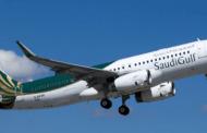 काठमाण्डौबाटै साउदी र यूएईका एयरलान्सले यात्रु नबोक्ने घोषणा गरेपछि....!