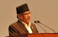 स्थायी कमिटीबाट जिल्ला र जनसङ्गठनको एकता टुङ्गो लाग्छः अध्यक्ष दाहाल