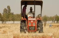 धरानमा कृषिजन्य वस्तुको प्रशोधन केन्द्र निर्माण गरिने