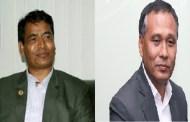 नेपाल विद्युत् प्राधिकरणको महशुल अबदेखी अनलाइनबाटै तिर्न सकिने