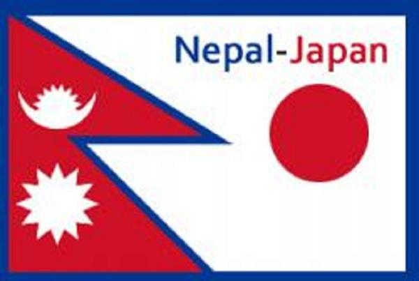 जापानले गर्नेभयो अर्को सहयोग, बाढीपीडितलाई आपत्कालीन सहायता प्रदान गर्ने