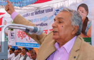 Congress leader Poudel stresses for safeguarding democracy