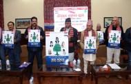 काँग्रेस र लोकतन्त्रविरुद्ध कम्युनिष्ट गठबन्धन : प्रधानमन्त्री देउवा