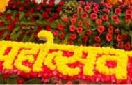 इण्डो–नेपाल महोत्सव देहरादुनमा हुँदै