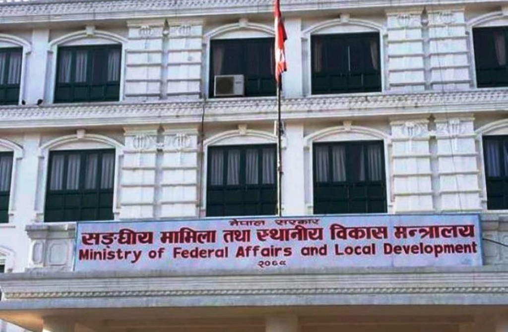 General Administration sends directives to employees