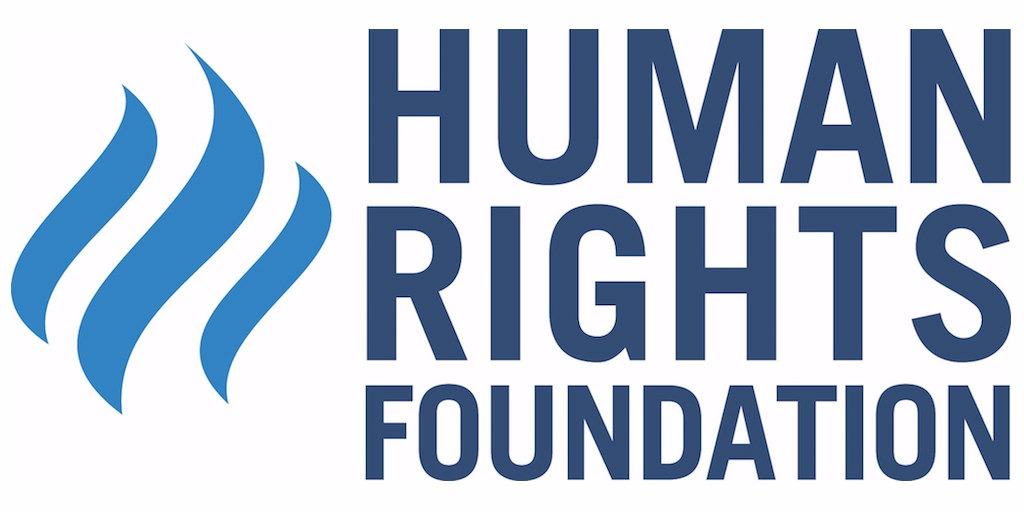 मानवाधिकार उल्लङ्घनका ४९ उजुरी फछ्र्यौट गर्न बाँकी