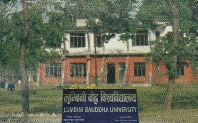 लुम्बिनी बौद्ध विश्वविद्यालयमा चुनौती र अवसर दुवै