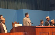 Initiatives to resolve all problems thru parliament: Speaker Mahara