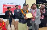 दानवीरहरूको नेपालगन्जमा नागरिक अभिनन्दन