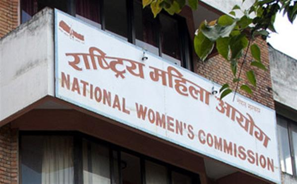 महिला आयोगमा उजुरी बढ्दै, घरेलु हिंसाका घटना बढी