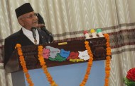 PM Oli for development of Lumbini Buddhist University