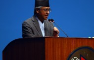 Democracy, press freedom inseparable: NC President Deuba