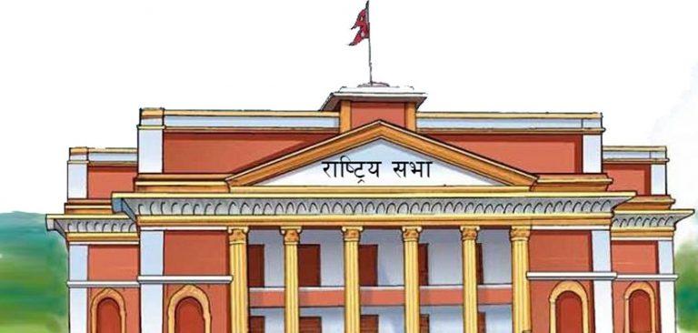 कानून कार्यान्वयनको अवस्था बुझ्दै विधायन समिति
