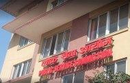 गण्डकी प्रदेश सरकार प्रदेश लोकसेवा आयोग गठन गर्ने तयारीमा