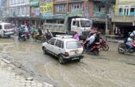 PM's edict to level Valley roads
