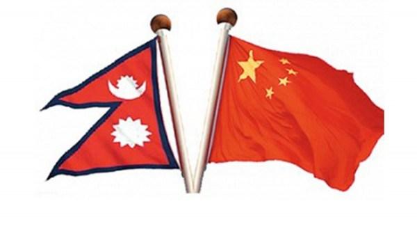 नेपाल चीन संस्कृति प्रवद्र्धन तथा प्रकाशन सम्मेलन कात्तिक १३–१४ मा