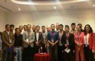 'प्रवासी नेपाली युवाको राष्ट्रिय भेला' राजधानीमा हुँदै