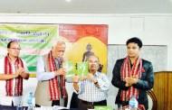 रामहरी जोशीको 'प्रतिकात्मक प्रश्न' आजदेखि बजारमा