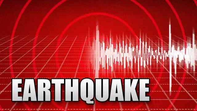 पपुवा न्यु गिनीमा शक्तिशाली भूकम्प