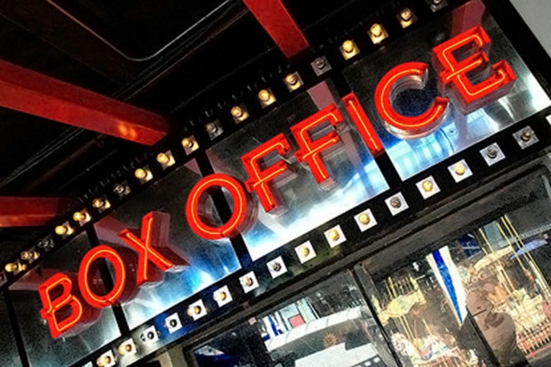 'बक्स अफिस' लागू भएसँगै फिल्मी क्षेत्र उत्साहित !