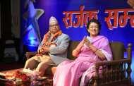 नेपाल मोडलिङ संघले आयोजना गरेको सर्जक सम्मान भब्यताको साथ सम्पन्न