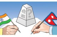 दुई देशका सशस्त्र बलद्वारा सीमास्तम्भ निरीक्षण