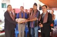 सनराइज बैंक द्वारा नेपाल बाल संगठनलाई सहयोग