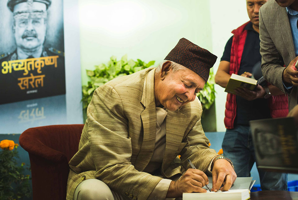 Former IGP Kharel's autobiography released