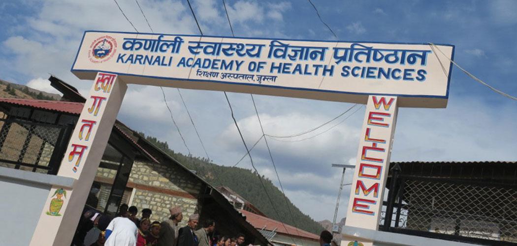 कर्णाली स्वास्थ्य विज्ञान प्रतिष्ठानमा एमडीजिपी पठन शुरु हुँदै
