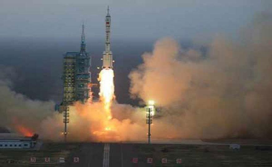 चीनले रिमोट सेन्सिङ उपग्रह प्रक्षेपण ग¥यो