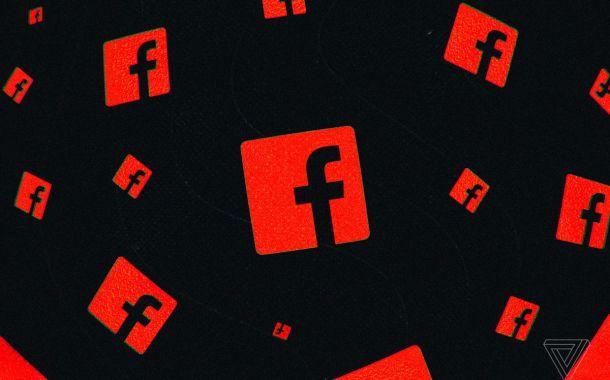 फेसबुक चलाउनेका लागि आयो सनसनीपूर्ण समाचार !