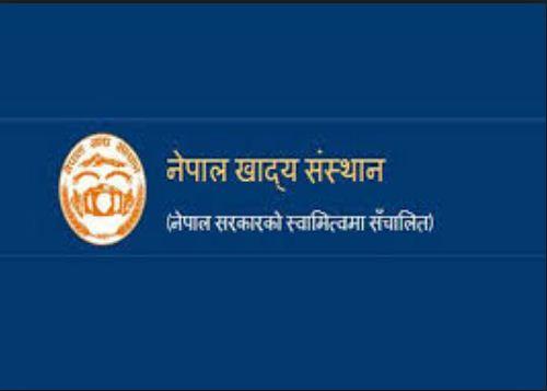 दशैँमा नेपाल खाद्य संस्थानबाट पाँच केजी चामल पाइएन