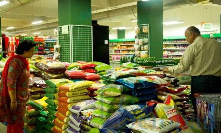 'उपभोक्ता ठग्ने होसियार ! तीन लाख जरिवानामा परिएला'