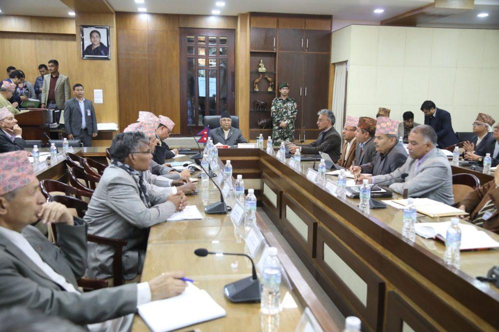 नीति तथा कार्यक्रम कार्यान्वयनको समीक्षा: पूँजीगत खर्चमा सरकार असन्तुष्ट
