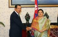 President Bhandari, Cambodian PM Sen meet