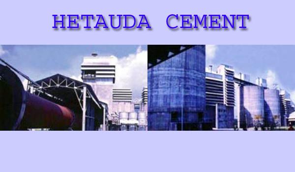 हेटौँडा सिमेन्टको उत्पादन क्षमता बढाइने