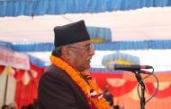 केन्द्र, प्रदेश र स्थानीय तहले जनताले अनुभूति गर्नेगरी काम गर्नुपर्छः अध्यक्ष दाहाल