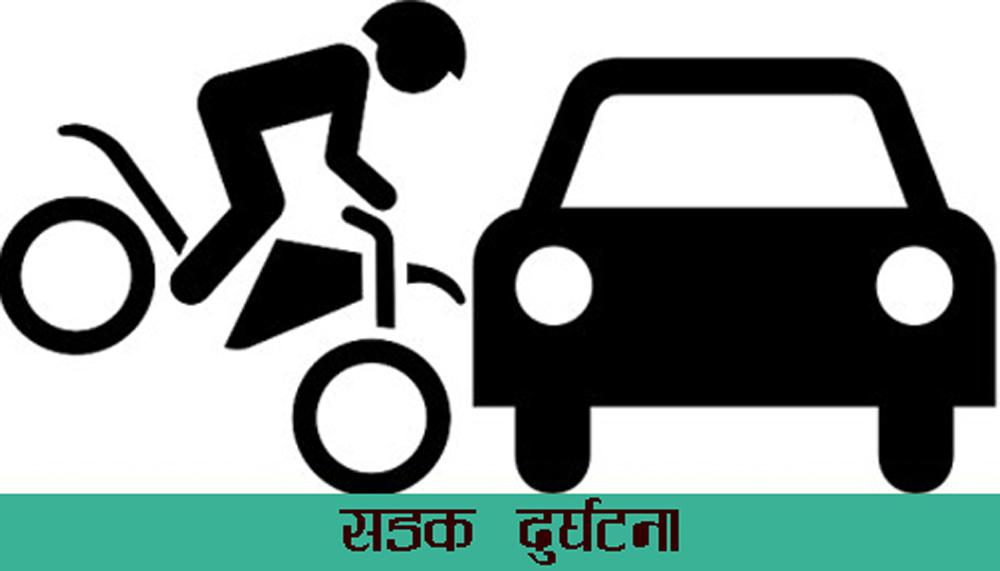 मोटरसाइकल दुर्घटनामा एक जनाको मृत्यु