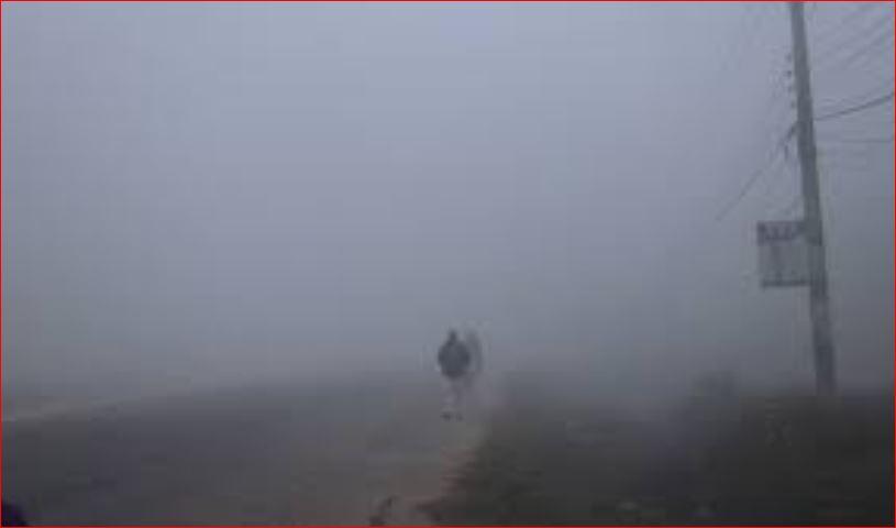सामुद्रिक चक्रवातले बदलीः देशभर चिसो बढ्यो पुग्यो २ डिग्री