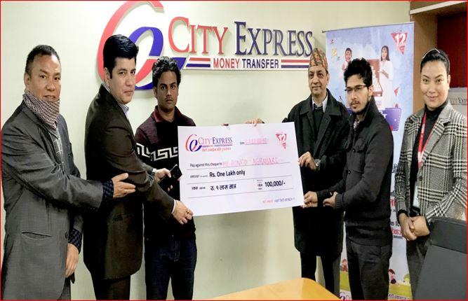"""सिटी एक्स्प्रेसको """"लखपतिएक्स्प्रेस"""" योजना– दोस्रो महिनाको एक लाख विजेता घोषित"""