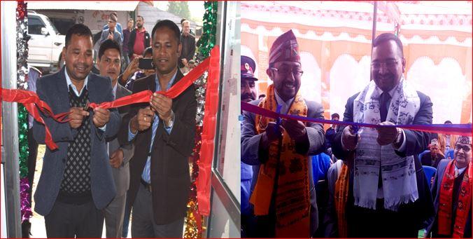 ज्योति विकास बैंकको शाखा कैलालीको हसुलिया र कञ्चनपुरको महेन्द्रनगरमा