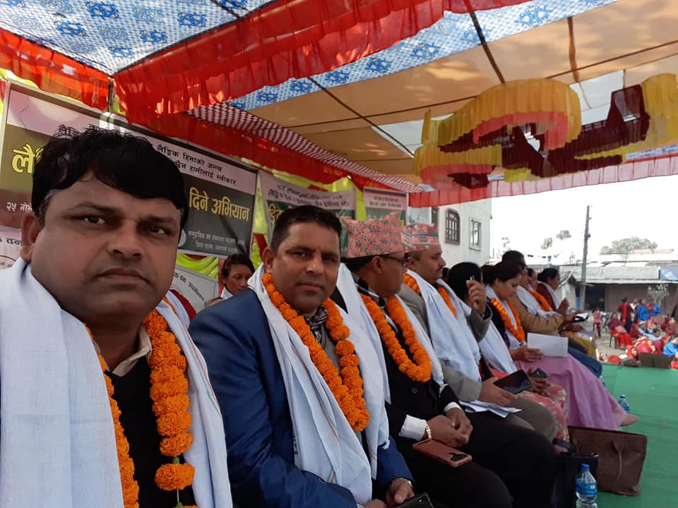 मुक्तिनाथबाट शुरु भएको लैङ्गिक हिंसाविरुद्धको अभियान नवलपुरमा