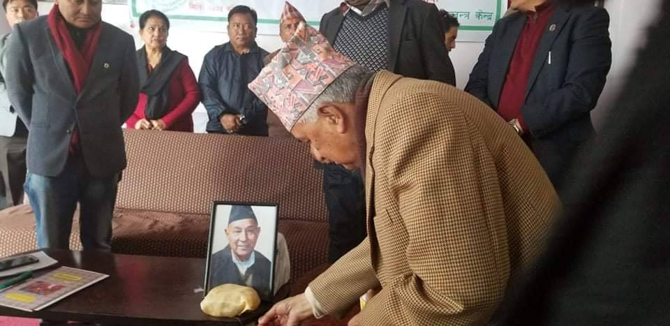 Late leader Tamang a true socialist: NC leader Poudel