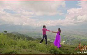 """नेपाली चलचित्र आरोपको दोश्रो गीत """"ए मन"""" भिडियो सार्वजनिक"""