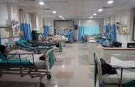 उपचार खर्च तिर्न नसक्दा दुई महीनादेखि अस्पतालमै बन्धक