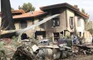 इरानमा कार्गो विमान दुर्घटना, १५ जनाको मृत्यु भएको आशंका
